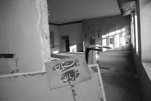 نمونه ای از مجموعه عکس مدرسه آریان، توسط محمد محمدزاده تیتکانلو