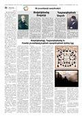 روزنامه آلیک، مقاله تاریخ عکاسی 2012
