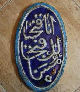 titkan - mashhad's Tile 15