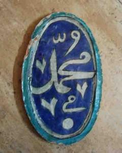 titkan - mashhad's Tile 16