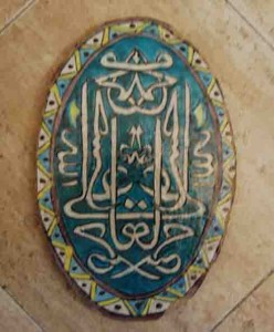 titkan - mashhad's Tile 18