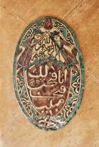titkan - mashhad's Tile 19