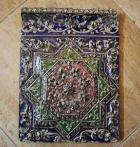 titkan - mashhad's Tile 20