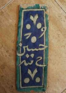 titkan - mashhad's Tile 22