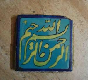 titkan - mashhad's Tile 4